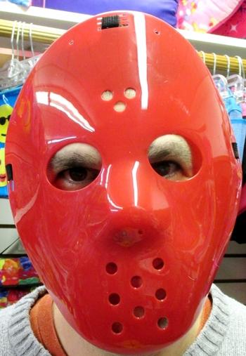 Image Color War Hockey Mask