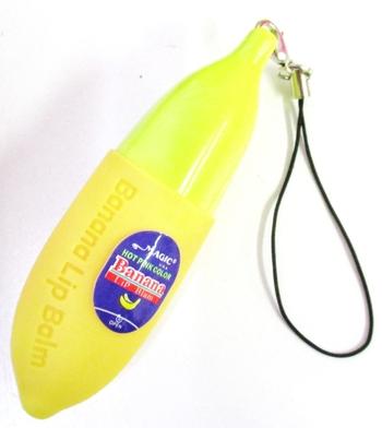 Image Banana Lipgloss