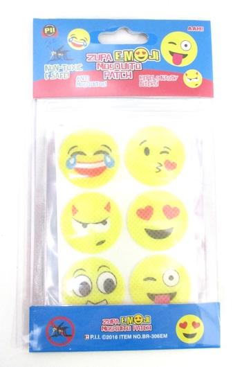 Image Emoji Mosquito Patches