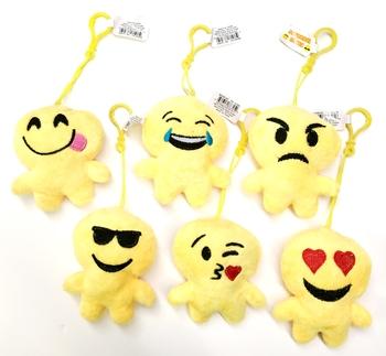 Image Emoji Man Backpack Clip