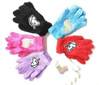 Image Unicorn & Llama Gloves