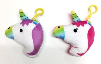 Image Plush Unicorn Keychain