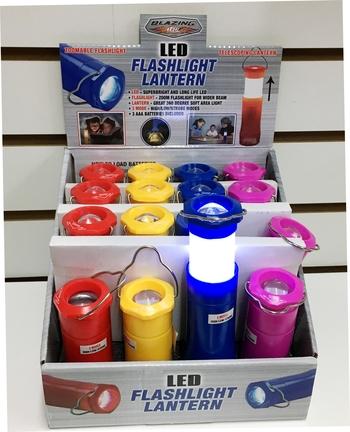 Image Small Lantern