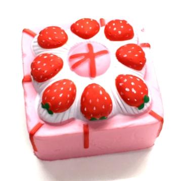 Image Giant Square Squishie Cake