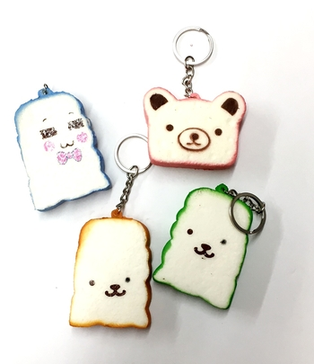 Image Mini Toast Squishie