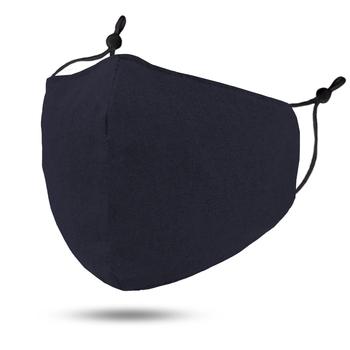Image Youth Navy Ultra Mask