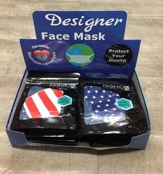 Image Flag USA Spandex Mask Display
