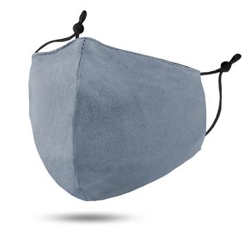 Image Blue Ultra Adjustable Mask