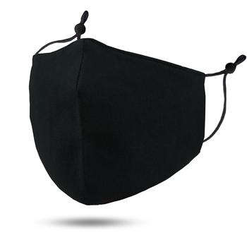 Image Youth Black Cotton Adjustable Mask