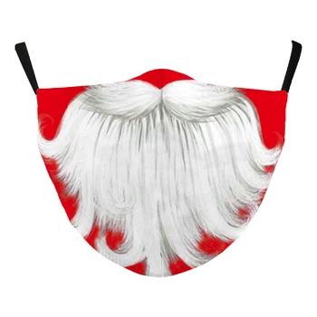 Image Santa Beard Adjustable Mask