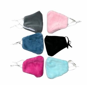 Image Plush Furry Adjustable Lined Mask