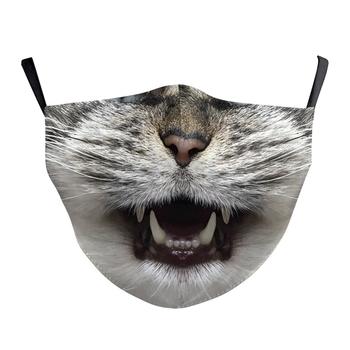 Image Kitty Adjustable Mask