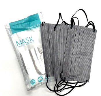 Image Stripe 5 Pack Disposable Mask