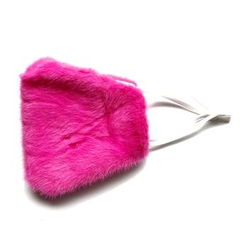 Image Hot Pink Plush Mask